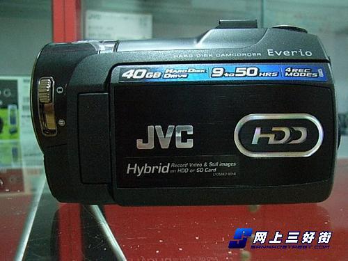 537万像素硬盘DVJVCMG575AC直降700