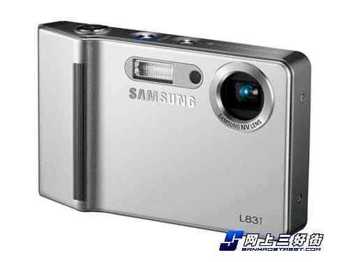 入门级卡片机三星蓝调L83T仅售1080元
