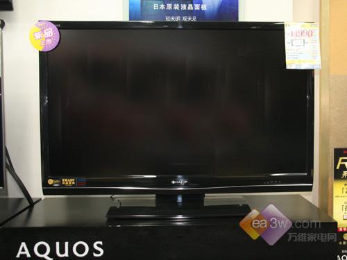 30日行情:外资46寸液晶电视逼近万元