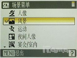 如影随行的时尚卡片DC尼康S52试用报告(6)