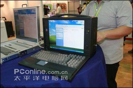 Computex2008直击防弹笔记本亮相展会