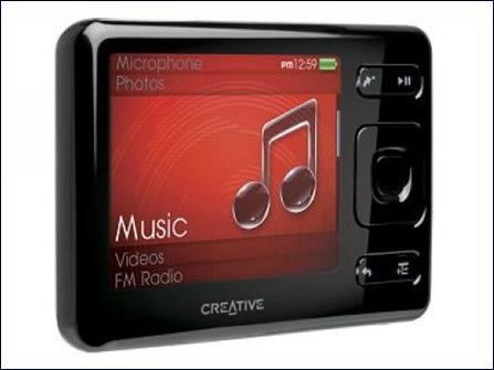 要面子更要大容量8G音质型精致MP3推荐(4)