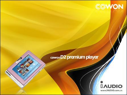 要面子更要大容量8G音质型精致MP3推荐(2)