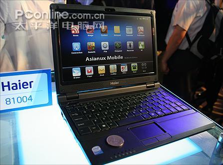 英特尔发布Atom处理器展出数十款相关产品(2)