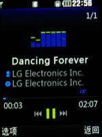 手机英雄会诺基亚6500s与LGKF510对比(6)