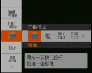 5倍光变28mm广角蔡司镜索尼W170评测(7)