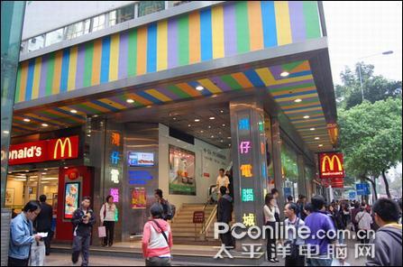 型男索女的诱惑香港DIY市场直击