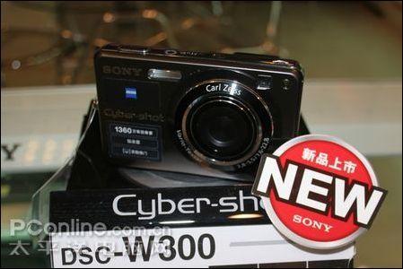 高像素卡片机索尼W300含棒仅售2500元