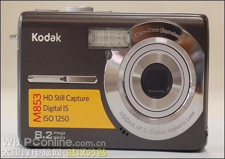 超便宜精致时尚小DC柯达M853仅售850元