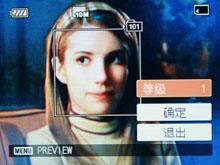 声色广角俱全家用DC代表索尼W170评测(5)