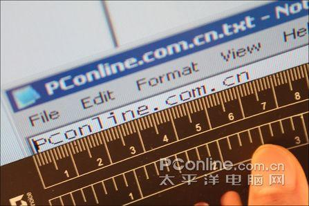 毛孔也能看清四万元优派天价液晶测试(7)