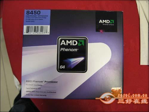 处理器全面崩盘当前最具性价比CPU推荐(4)