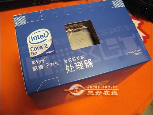 处理器全面崩盘当前最具性价比CPU推荐(5)