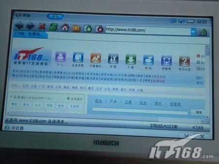 [北京]WIFI+CDMA万利达GPS促销仅2499