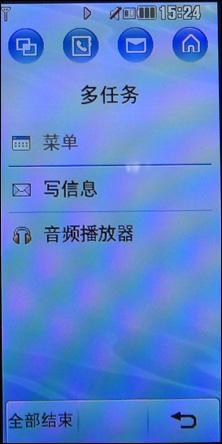 300万像素LG宽屏触摸手机KF700评测(4)