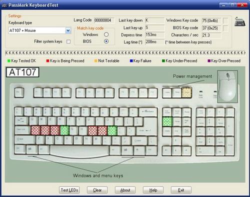 旗舰级诱惑暑期电子竞技键盘横向评测(13)