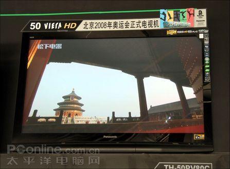 难敌促销攻势新品平板电视降价大预测(3)