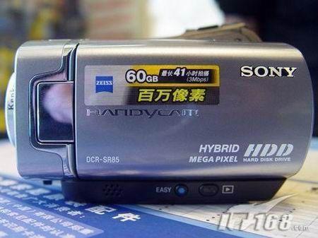 25倍变焦手动对焦索尼SR85E直奔五千元
