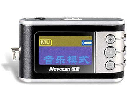 寻找市场最低价99元起超低价MP3选购