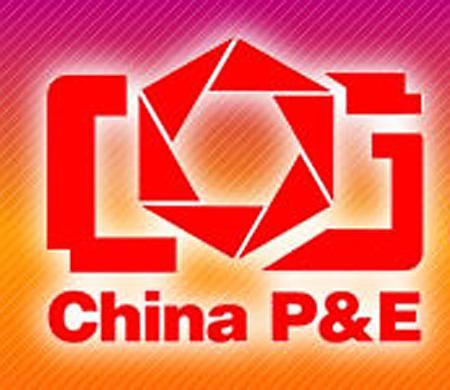 影像盛典CHINAP&E2008开幕倒计时