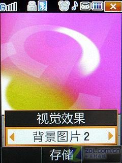 金属机身镜面屏三星商务滑盖机W159评测(7)