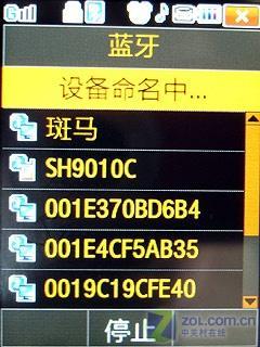 金属机身镜面屏三星商务滑盖机W159评测(11)
