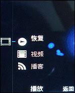 炫酷时尚索爱超薄拍照强机C902评测(7)