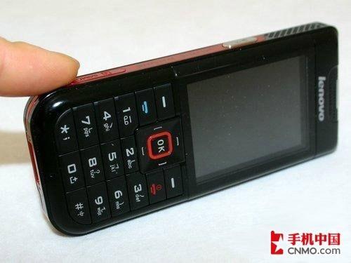 200万像素联想音乐手机i908仅为1299