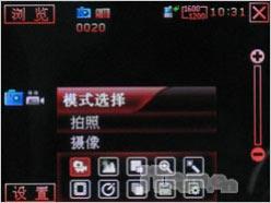 奢华铭世版酷派G网双卡双待8688评测(5)