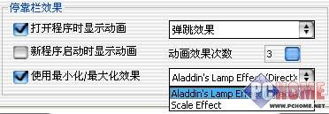 苹果Fans必看Windows华丽变身MACOSX(5)