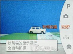 第一次的诱惑索尼28mm广角W170评测(4)