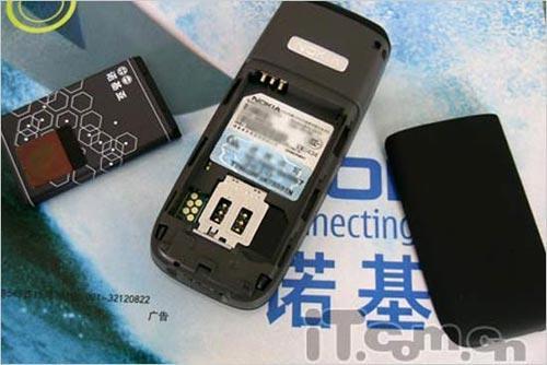 经济实惠诺基亚直板手机2610卖290元