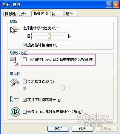 保留绝招:无需外援批量删除QQ好友
