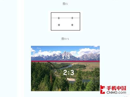 500万像素索爱G900弱光环境拍照指南(3)