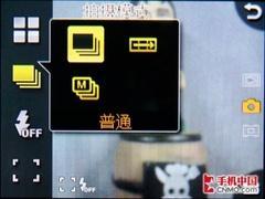 500万像素索爱G900弱光环境拍照指南