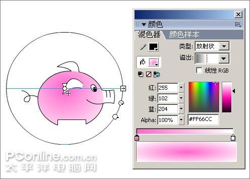 "flash制作可爱""亲嘴猪""动画(4)"