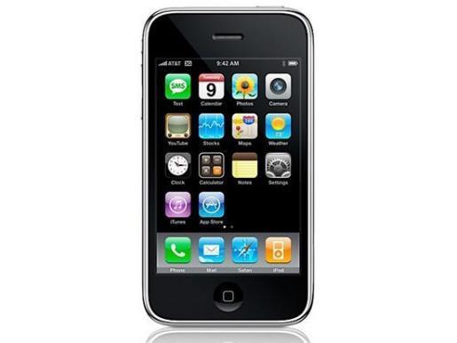 分析师称中移动或推限制功能版iPhone