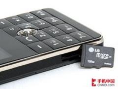 国庆特价促销LG超薄巧克力KG99卖978