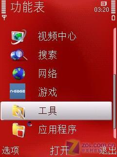 支持彩壳更换诺基亚全能N79功能试用(2)