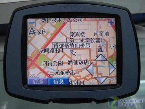 经典GPS所剩不多任我游320特价999元