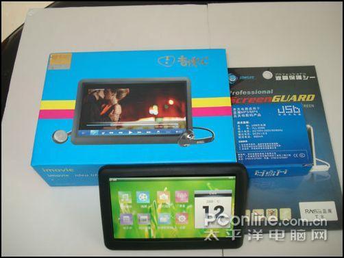 4.3英寸触摸大屏8G版蓝魔T8报价668元