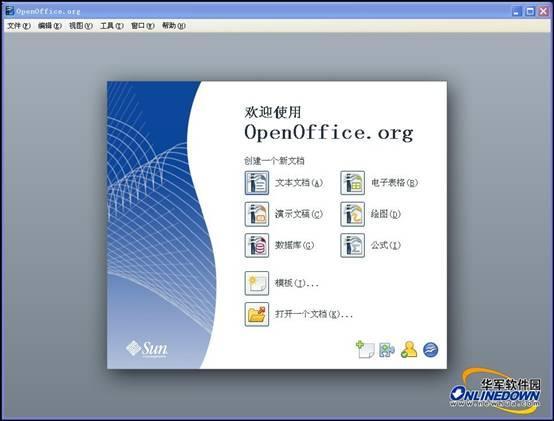微软office替代软件合集(7)图片