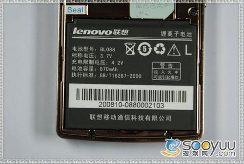 美女私人管家 联想健康手机S900评测(11)_手机_科技 ...