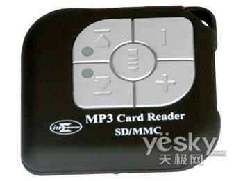 便宜到无法想象新品MP3只需8.5美元