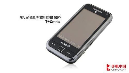800Mhz处理器韩国版三星全能i900评测
