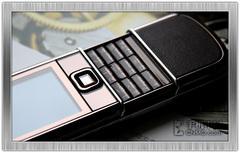 再创新低诺基亚8800SA蓝宝石版售6660