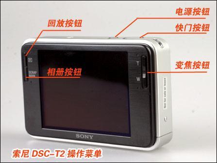 4G内存多彩DC索尼经典T2现报价1699元
