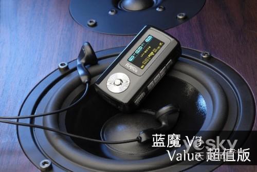 普及高品质MP32G蓝魔V3Value售99元