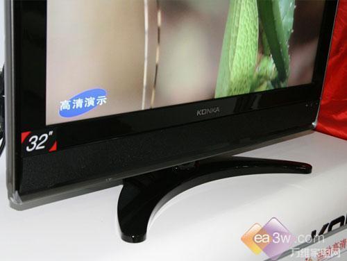 价格再创新低新年超实惠液晶电视推荐