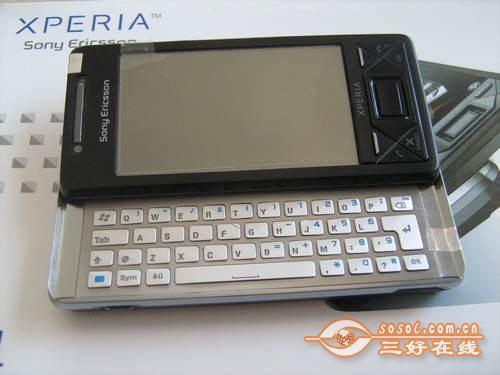 全键盘侧滑盖索爱智能旗舰X1卖4499